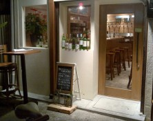 Craft Beer Bar  Marciero